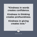 kindness quote, lao tzu quote, wandeleur